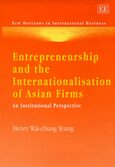 Cover Entrepreneurship and the Internationalisation of Asian Firms