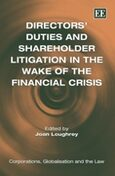 Cover Directors' Duties and Shareholder Litigation in the Wake of the Financial Crisis