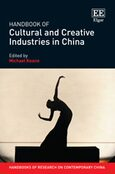 Cover Handbook of Cultural and Creative Industries in China