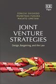 Cover Joint Venture Strategies