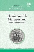 Cover Islamic Wealth Management