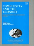 Cover Complexity and the Economy