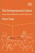 Cover The Entrepreneurial Culture