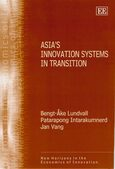 Cover Asia's Innovation Systems in Transition