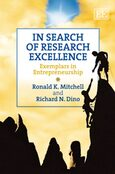 Cover In Search of Research Excellence