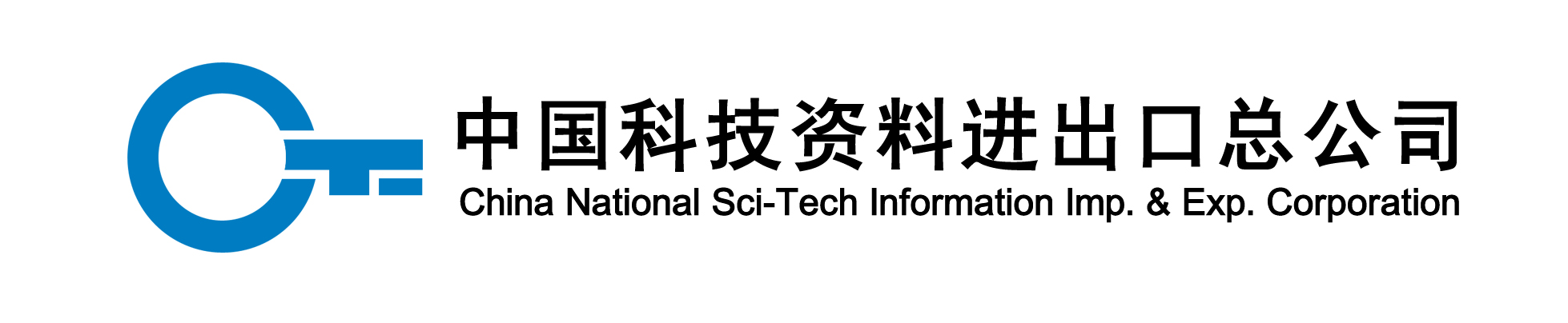 SciTech China logo